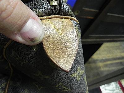 10212jewelry7697