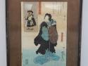 Kuniyoshi Woodblock Print 1840s