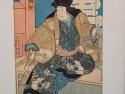 Kunisada/Toyokuni III Woodblock Print 1855