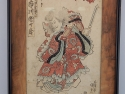 Kunisada I Woodblock Print 1820s